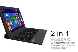 捷元(Genuine) 平板電腦